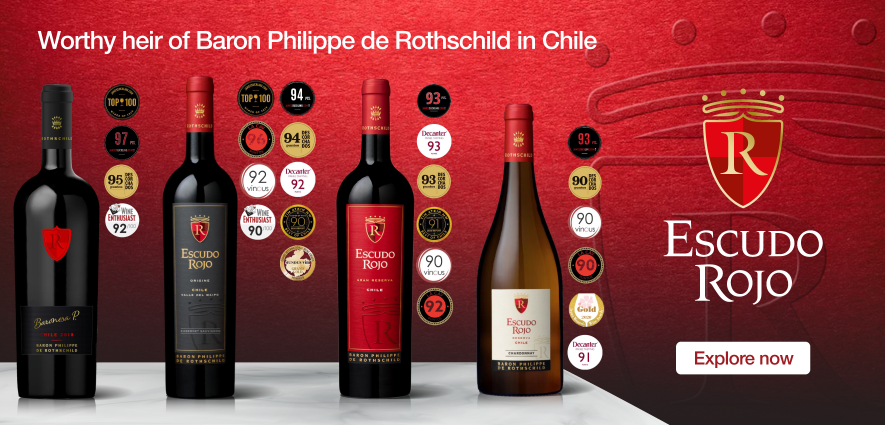 https://warehouse-asia.com/promotion/post/Escudo-Rojo-Worthy-Heir-of-Baron-Philippe-de-Rothschild-in-Chile